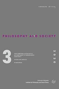 View Vol. 31 No. 3 (2020): Filozofija i društvo / Philosophy and Society